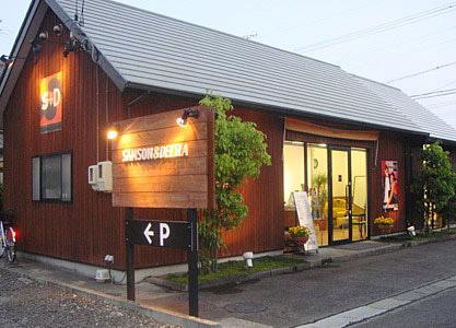 S+D稲沢店