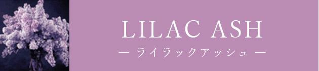 LILAC ASH