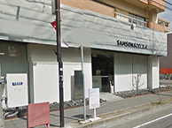 サムソン&デリラ国府宮店