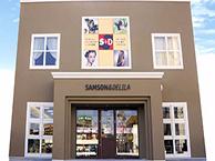 サムソン&デリラ東海店