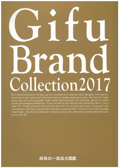 Gifu Brand Collection 2017
