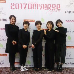 2017ミス・ユニバース・ジャパン ファイナリスト記者発表会