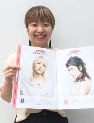 ShinbiyoJournal(9/20)H...