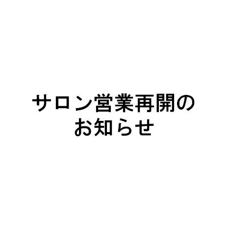 BLANCO北堀江・WILLOW・PEONY...