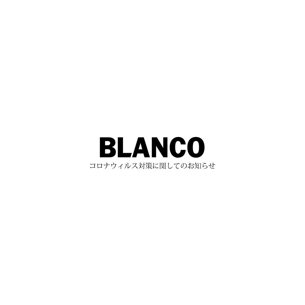 BLANCO青山・BLANCO表参道 サロン休業のお知らせ